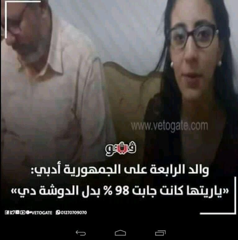 ٢٠١٨ highlights   #الثانويه_العامه