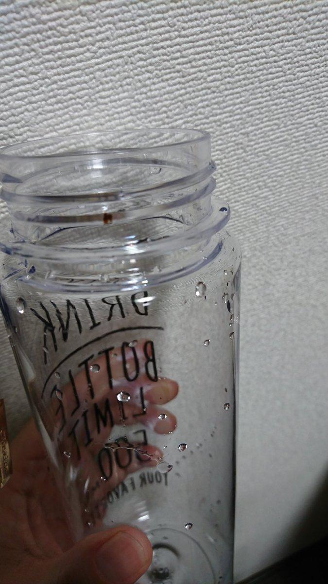 test ツイッターメディア - 今日セリアでマイボトル買ってきて洗ったんだけど最初から異物がプラ素材自体に混合されてた。 汚れなら洗えば落ちるかな?とか思ってたからシールも剥がしてしまったしレシートも捨てちゃった。 飲み口の所だからちゃんと洗ってないみたいで嫌だな 100円とはいえ残念  #セリア #seria #マイボトル https://t.co/5I4m4Tomvp