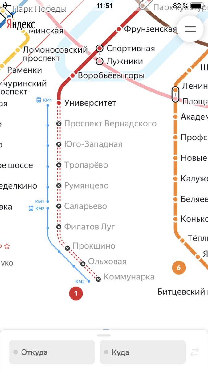 Метро.Москва.Часть вторая. Теги.