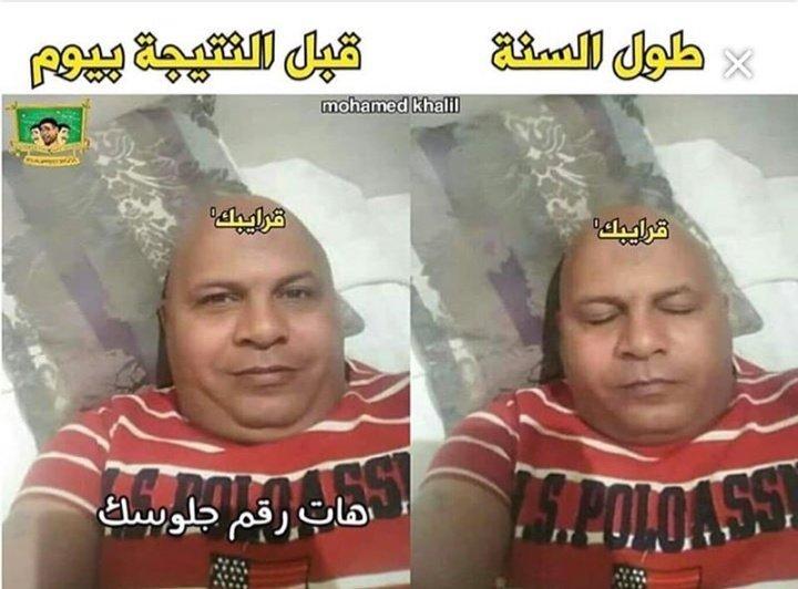 دانا ههنكم والله 😥😥#الثانويه_العامه