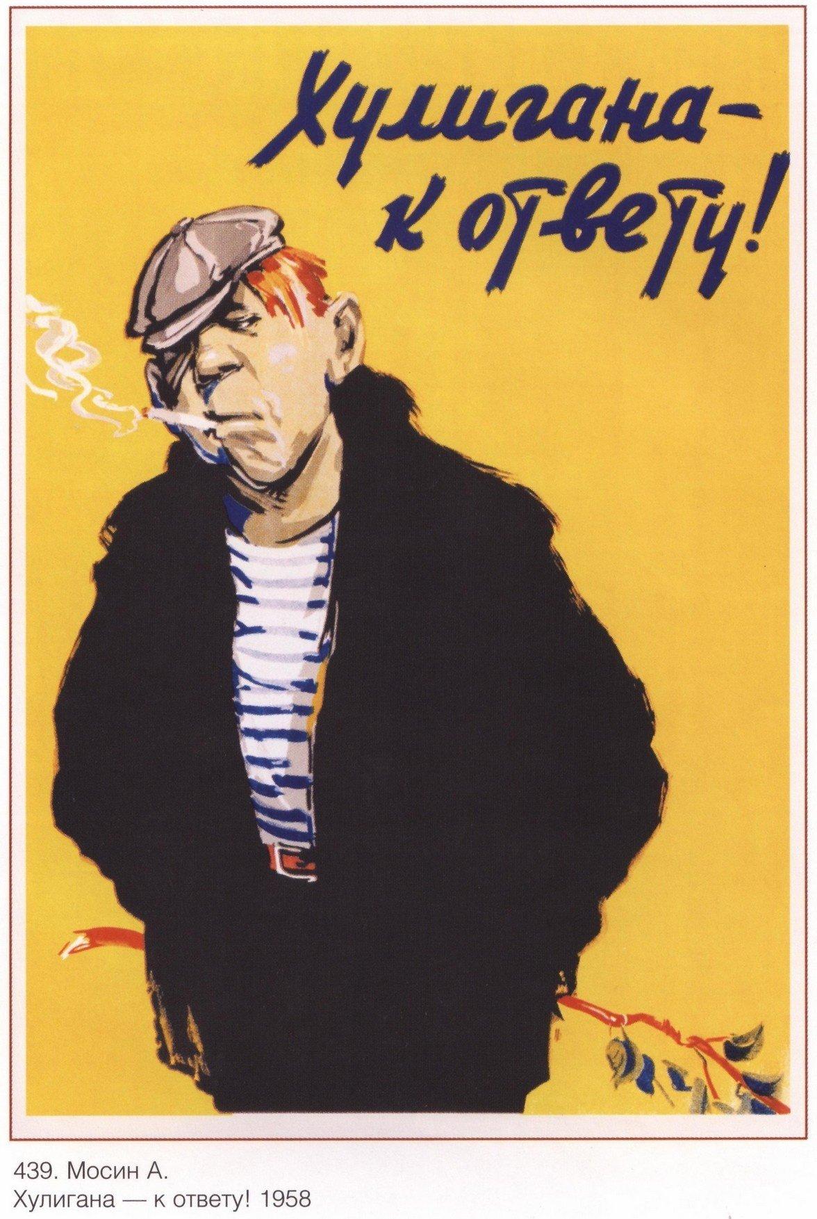 Открытка, смешные картинки советских времен