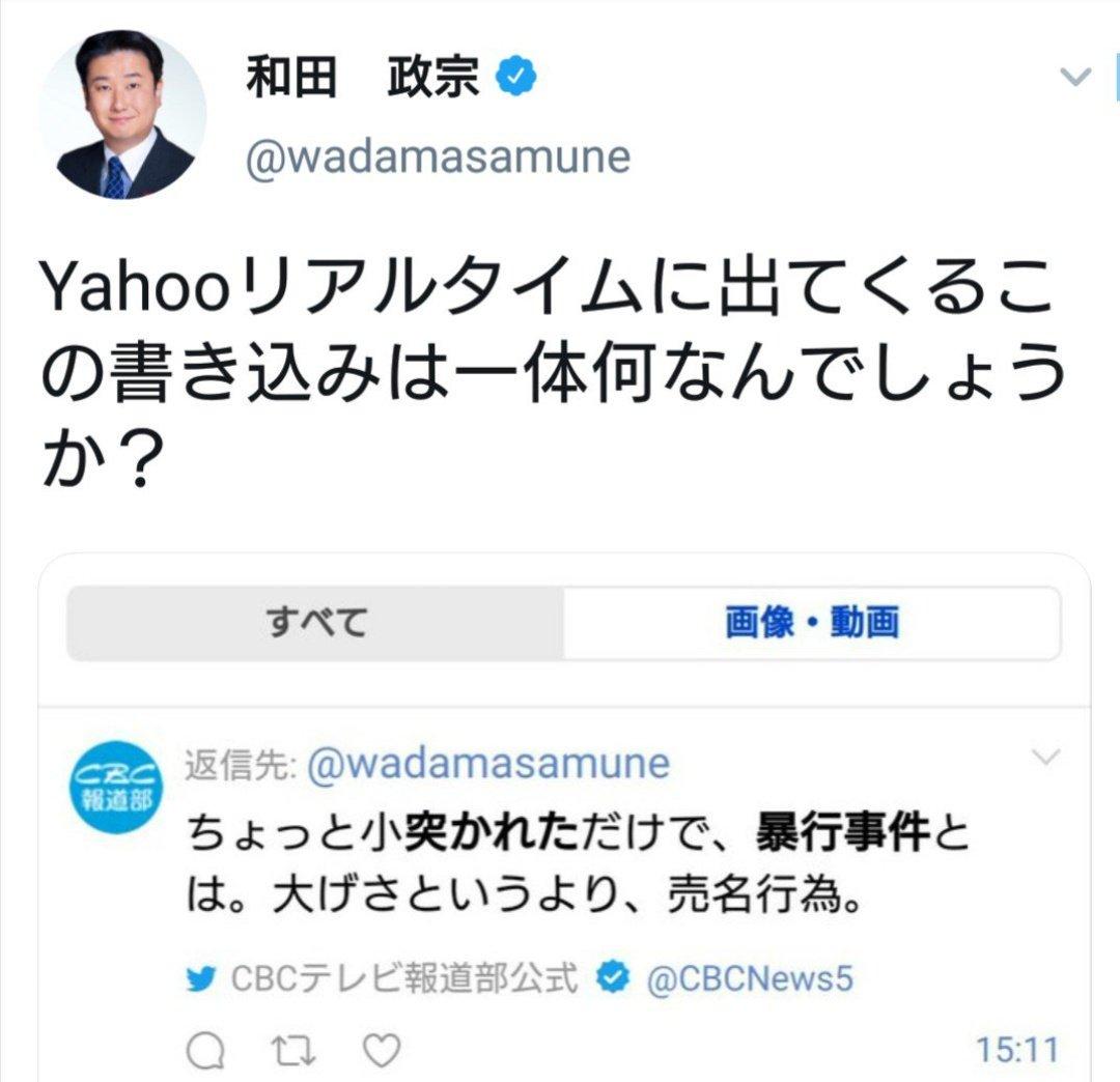 田中 優奈 不倫