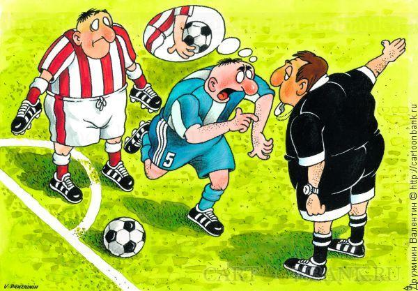 День футбола смешные картинки