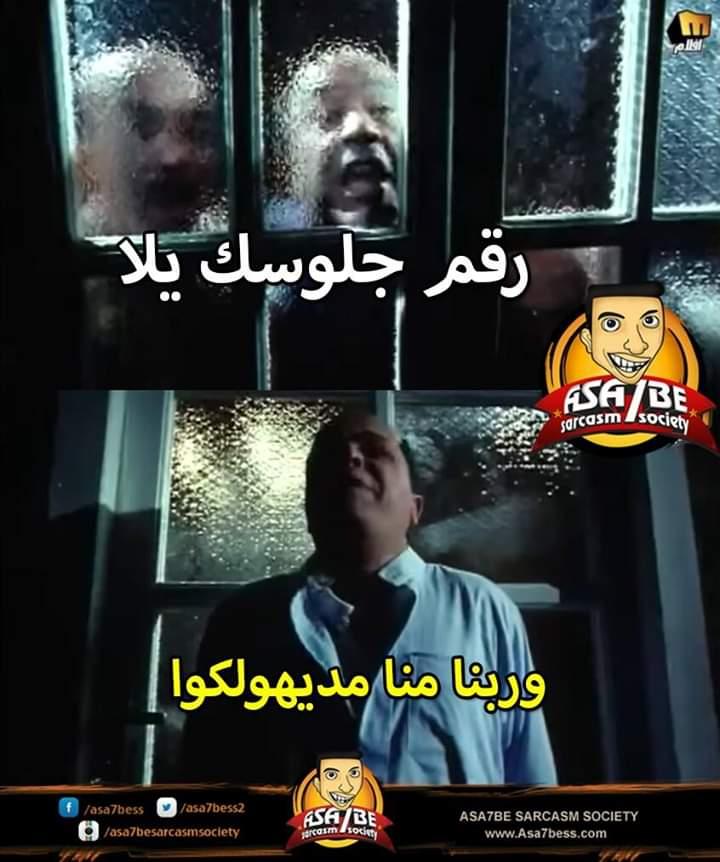 No caption needed!😂💔#الثانويه_العامه