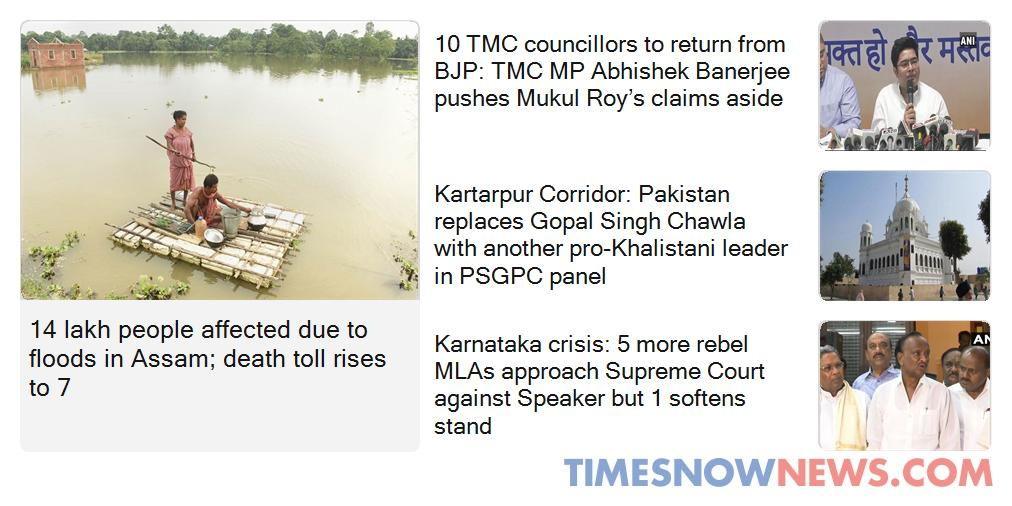TIMES NOW on Twitter: