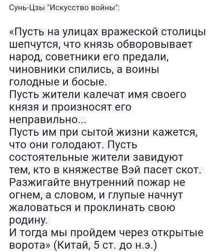 В случае нарушения тишины открывается ответный огонь, - Безсмертный об условиях нового перемирия на Донбассе - Цензор.НЕТ 4900