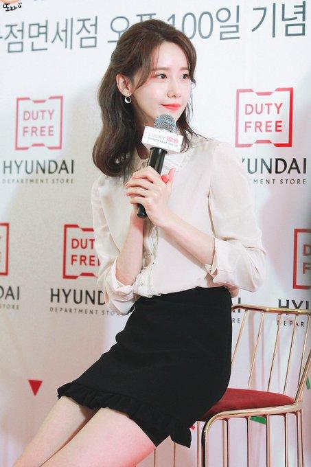 [PHOTO] 190208 Yoona - Hyundai Duty free Anniversary Event D_XJAqCUEAAEhUx?format=jpg&name=small
