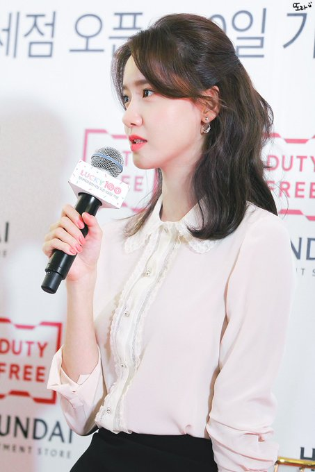 [PHOTO] 190208 Yoona - Hyundai Duty free Anniversary Event D_XJAqCUIAAHb9Q?format=jpg&name=small
