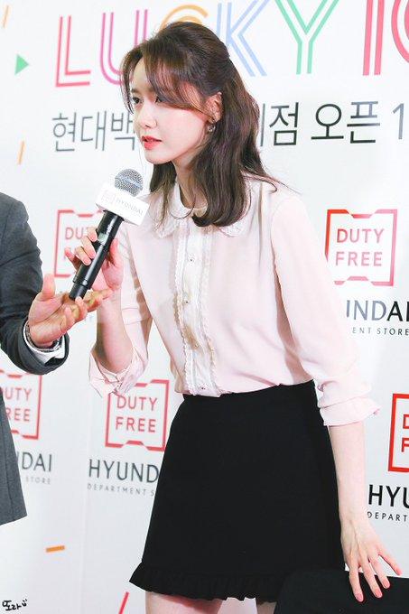 [PHOTO] 190208 Yoona - Hyundai Duty free Anniversary Event D_XJVzWVAAAiUyi?format=jpg&name=small