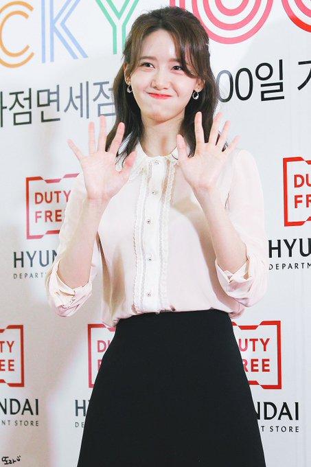 [PHOTO] 190208 Yoona - Hyundai Duty free Anniversary Event D_XJdJHVAAA0gXE?format=jpg&name=small