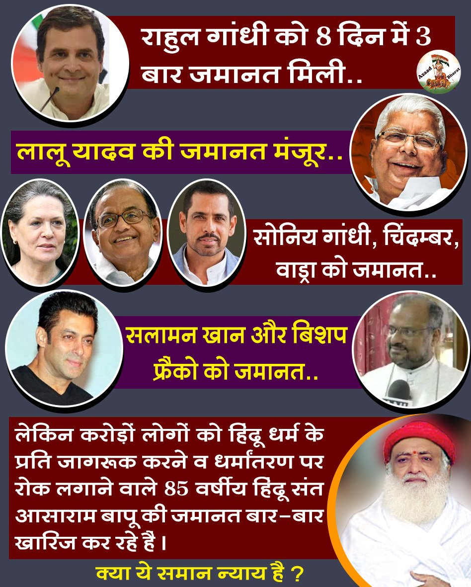 Why and how justice become unequal to religion..  How due to basis of religion one is getting bail whereas another one is still in jail  #ConspiraciesAgainstHinduism  <br>http://pic.twitter.com/GZnX59v2Zp