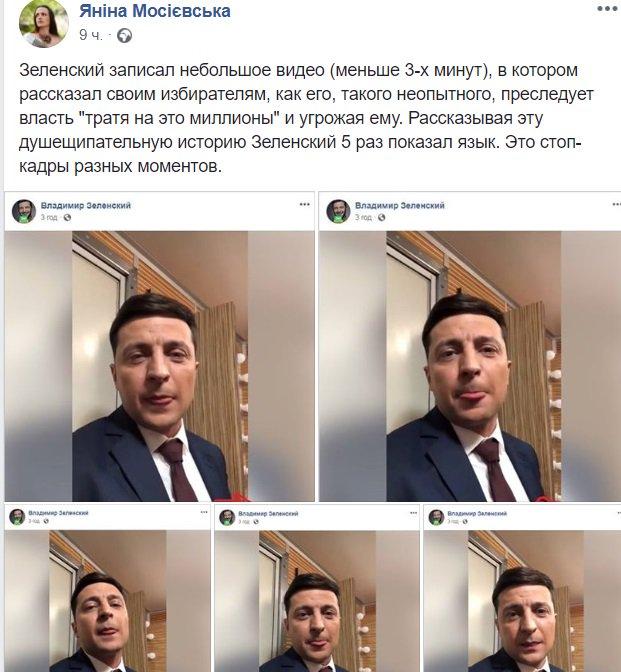 Зеленський доручив провести незалежний аудит Українського дунайського пароплавства - Цензор.НЕТ 5170