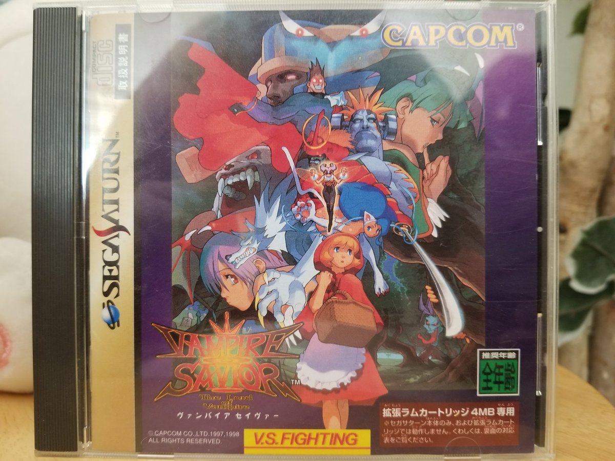 A late entry for today's #SegaSaturn #SaturnDay  I give you Vampire Savior also known as Darkstalkers! A fighting game developed and published by Capcom. A roster of cartoonish characters one more wacky than the other. An incomparable version on none other than the Sega Saturn.