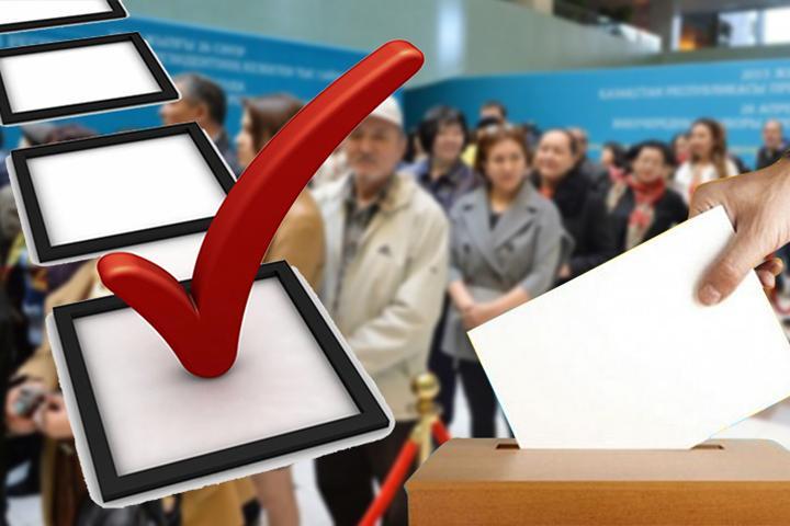 Выборы картинка для презентации