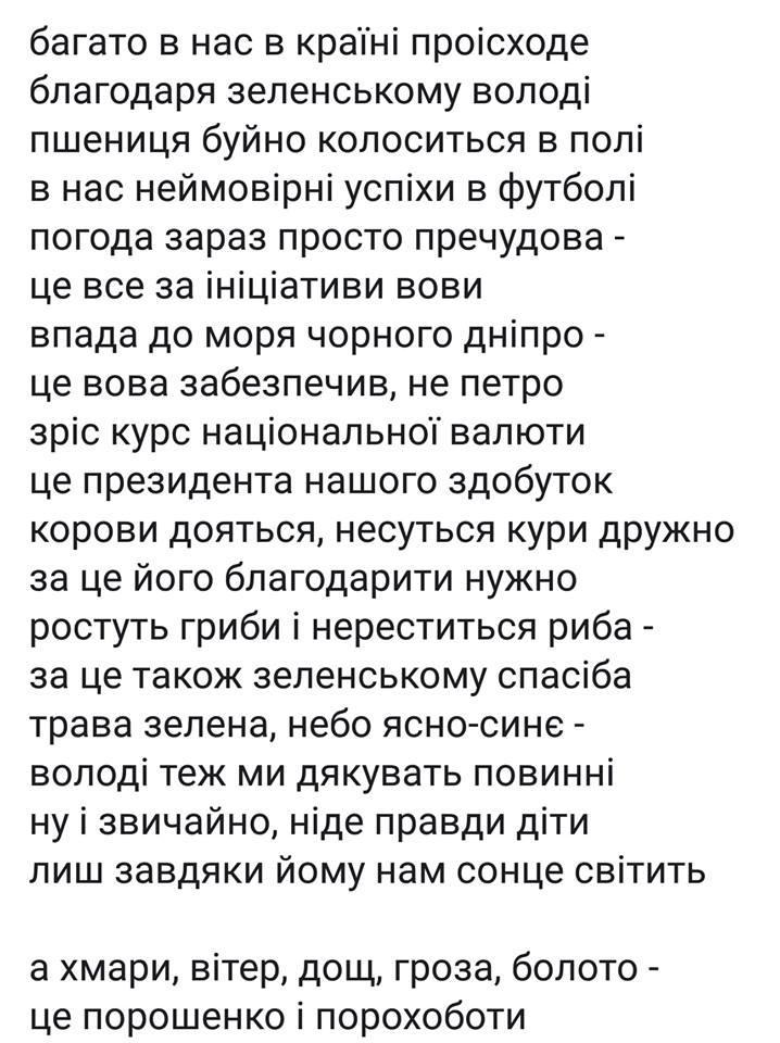 """Расширение люстрации: """"Слуга народа"""" готова к отстранению от власти Данилюка, Абромавичуса и Пристайко - Цензор.НЕТ 5592"""