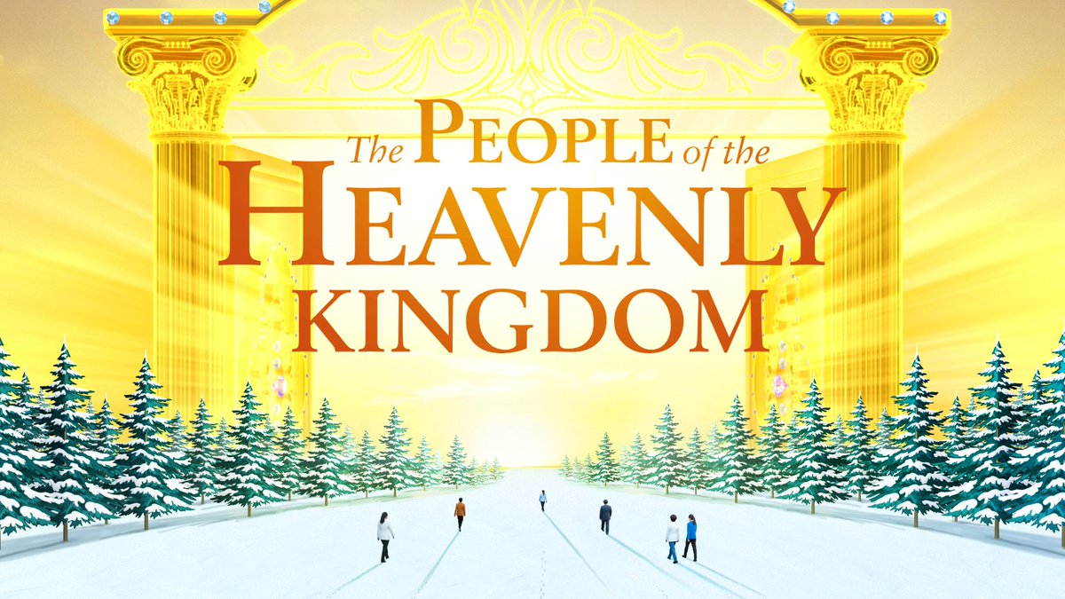 【How to Enter God's Kingdom】 God is holy, so how can people like us who often lie and cheat enter the kingdom of God? #kingdom #heaven #AlmightyGod #Jesus #Truth #ChristianMovie #WorshipGod #Truth #LastDays #Christ #Prayer #blessed  https://www. youtube.com/watch?v=8KGA41 x4glQ&t  … <br>http://pic.twitter.com/1VovCjrHbh
