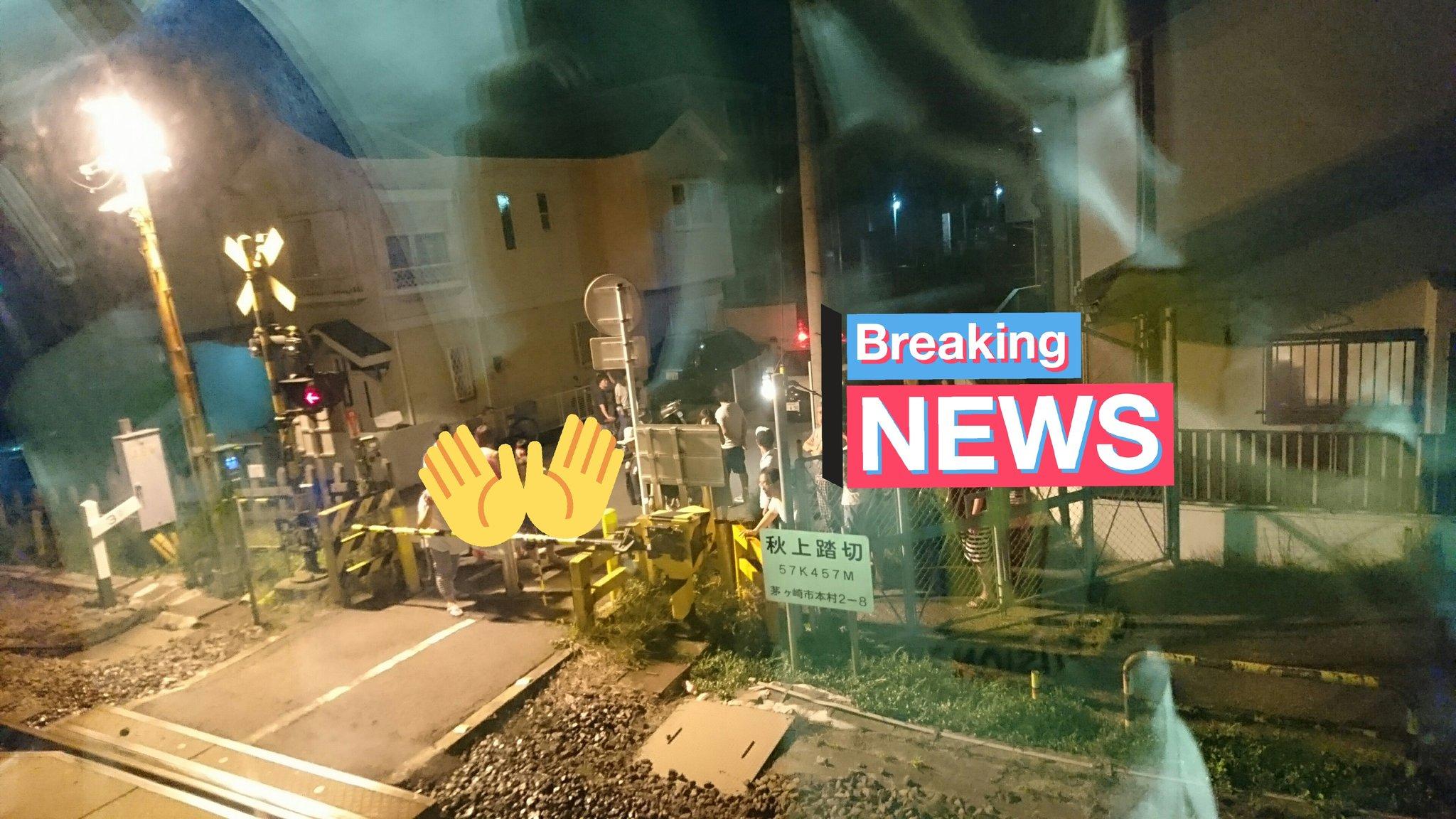 東海道線の辻堂駅駅~茅ヶ崎駅間で人身事故が起きた現場の画像