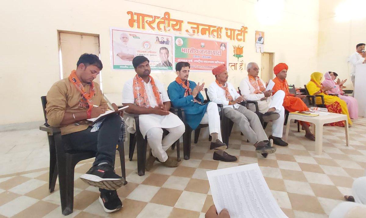 जैसलमेर भाजपा कार्यलय में भारतीय जनता पार्टी  संगठन पर्व सदस्यता अभियान समस्त मोर्चा कार्यशाला का आयोजन किया , भाजपा के सभी मोर्चो के पदाधिकारी ओर कार्यकर्ता उपस्थित थे ।
