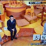 190721バンキシャ京アニ放火に大塚芳忠さんナレーター天の声もコメントを #ntv