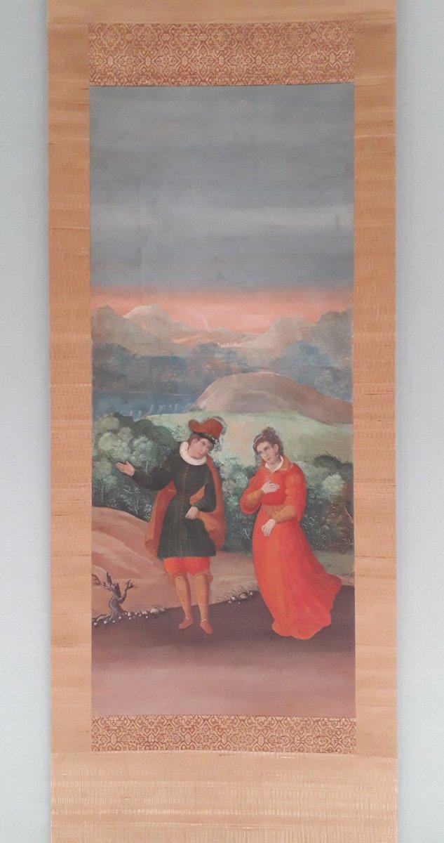 RT @3pagoda: 今日のトーハクで一番印象に残った作品。本館18室で発見した西洋画?…いやいやこれは、安土桃山時代の日本人画家による、伝統的な日本の素材を用いた日本画なのです。しかも掛軸仕立て。どーみても西洋画ぽい。 https://t.co/Hqz9Tlreq9