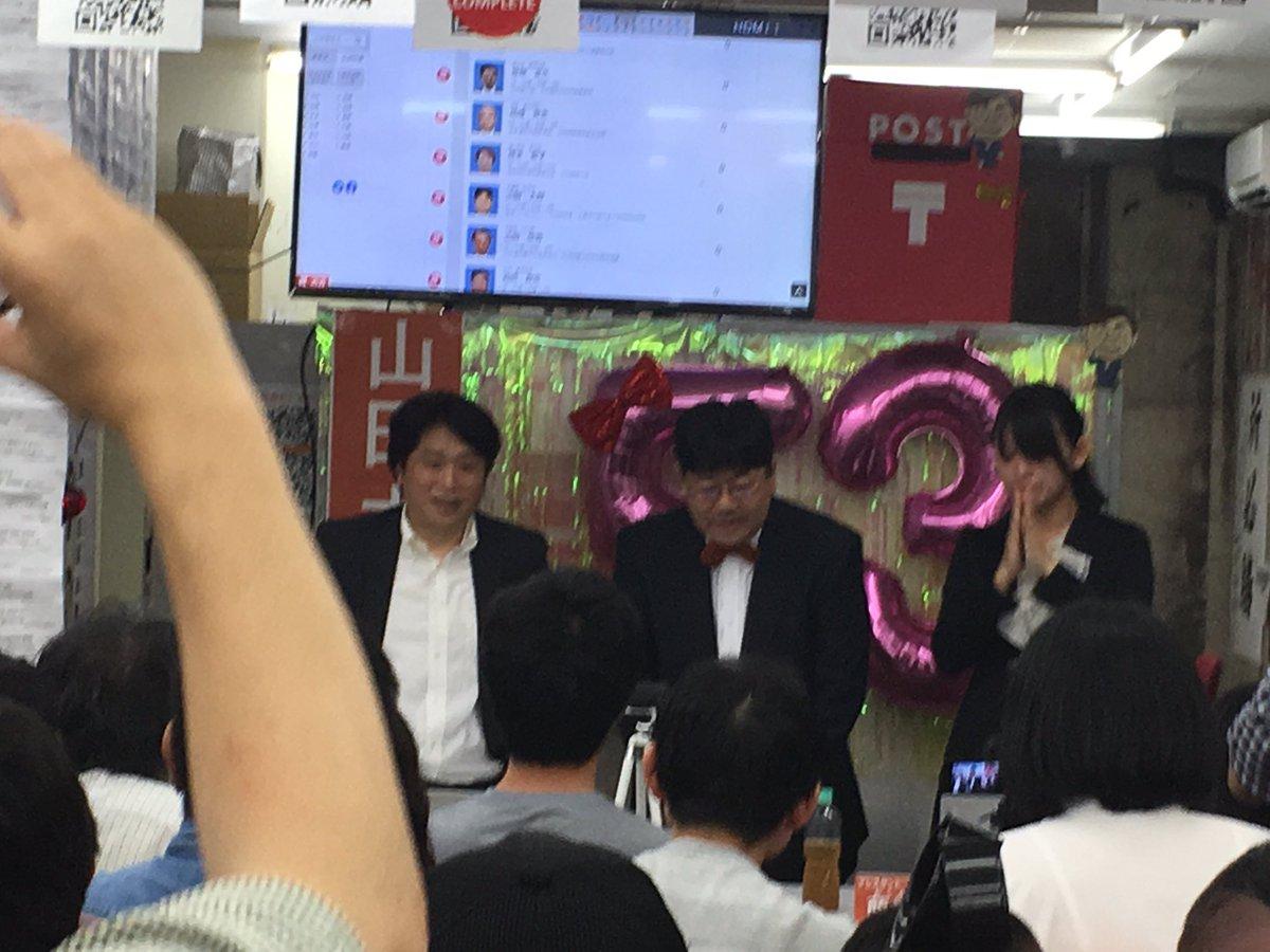 敢えて自民党に突っ込んだ異端児、山田太郎。組織票ゼロでありながら即座に当選確実報道。しかし、京都アニメーションの事件を受け、バンザイはしないとのこと。#山田太郎53万票プロジェクト