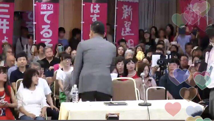 山本太郎氏が皆さんへ中継前の注意事項。「うちの陣営当選しても万歳しないんですよね。スタートラインに立ったばっかりで何が万歳だ。ということで皆さんよろしくお願いします」って!確かにおっしゃる通りです!!:*+.\(( °ω° ))/.:#れいわ新選組 #参議院議員選挙