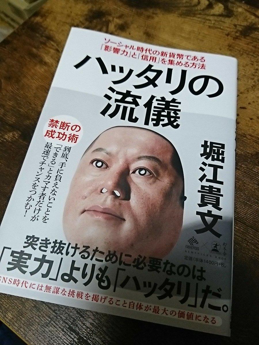 「ハッタリ」をかます=退路を断つということ。 やるしかないから爆速で成長できる。 挑戦・行動するしかないな @takapon_jp