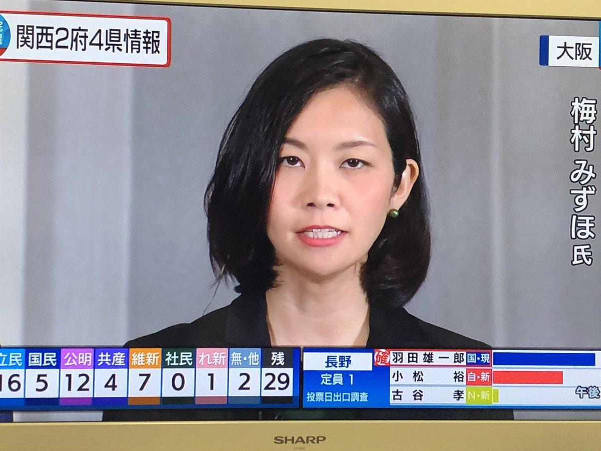 大阪4つめの議席の梅村氏、子育て支援として具体的に何を考えてますか?という質問に、子育てというものをわからずに母親になる女性が問題…
