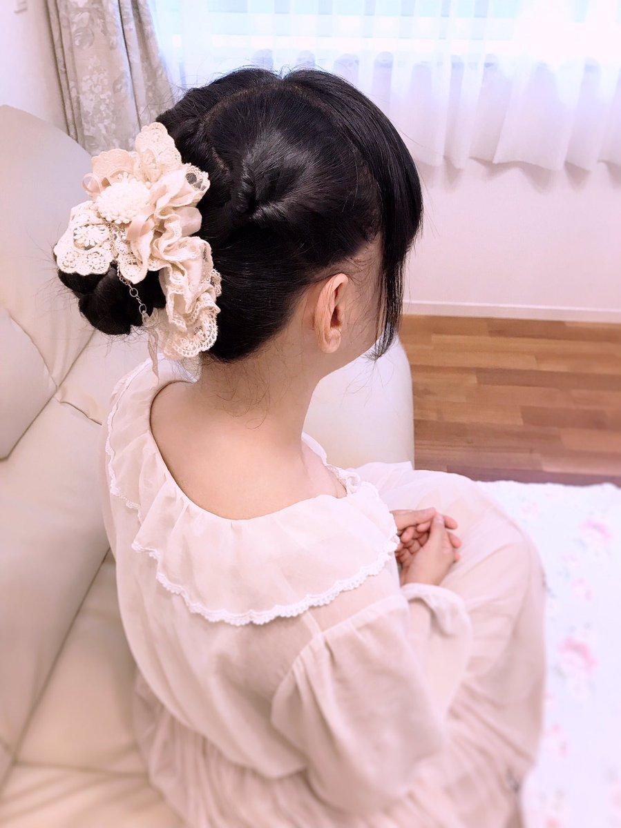 嫁さまが谷の髪をお団子結びしてくれたよっ(*μ_μ)♪それでは濱書房さんに向かいます♪今日も心いっぱい歌いまする(*μ_μ)♪