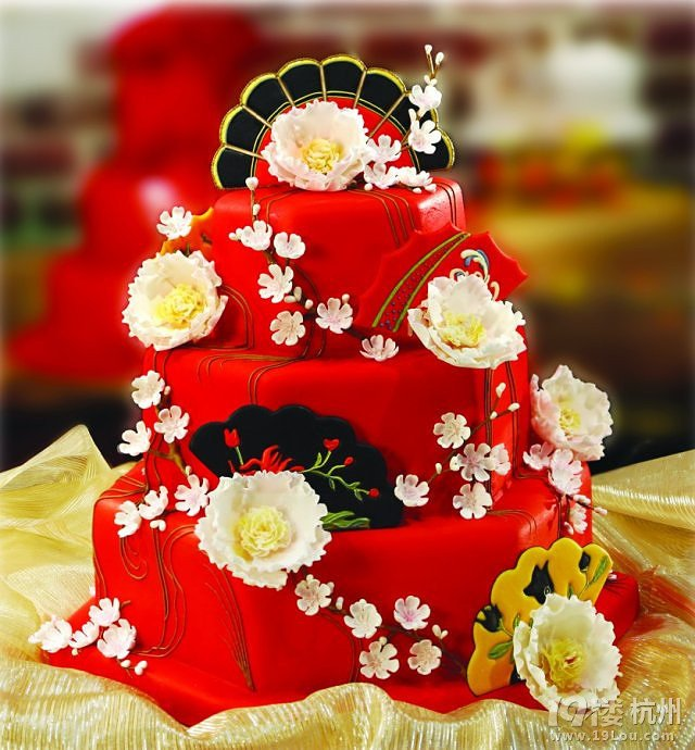 Prime All Things Chinese Bvvir A Chinese Style Birthday Cake With Birthday Cards Printable Nowaargucafe Filternl