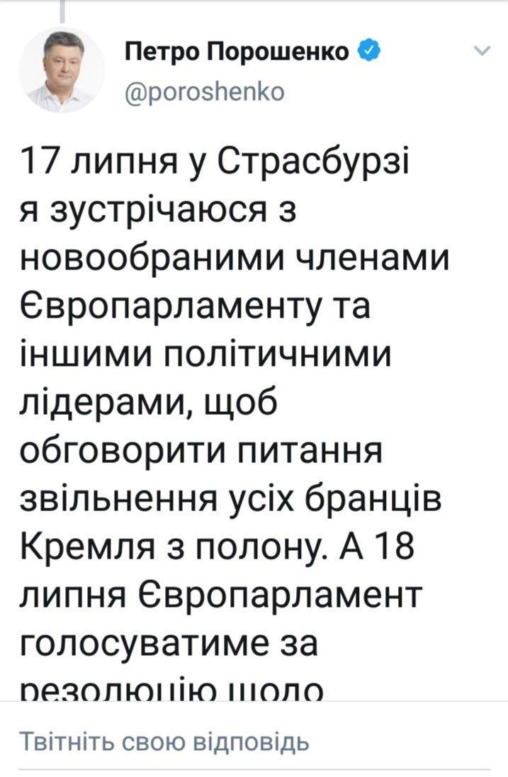 """У партії """"Слуга народу"""" мають намір провести засідання нової Ради вже в серпні - Цензор.НЕТ 3334"""