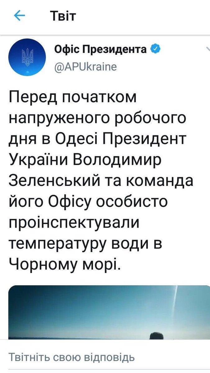 """У партії """"Слуга народу"""" мають намір провести засідання нової Ради вже в серпні - Цензор.НЕТ 3437"""