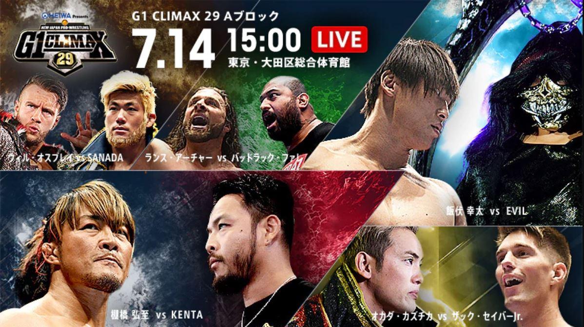 "NJPW: ""G1 Climax 29"" Día 3 KENTA supera a Tanahashi 2"