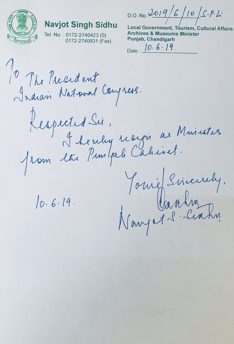 My letter to the Congress President Shri. Rahul Gandhi Ji, submitted on 10 June 2019.