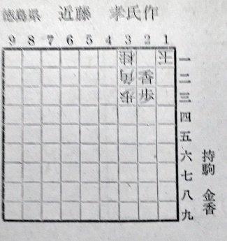 詰将棋ファンさんの投稿画像