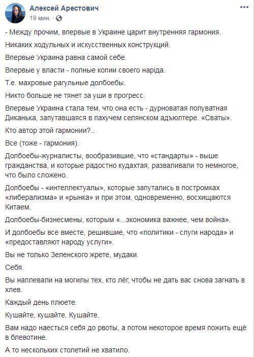 Ворог за добу 19 разів атакував позиції ОС: втрат серед українських воїнів немає, поранено двох терористів, - штаб - Цензор.НЕТ 4624