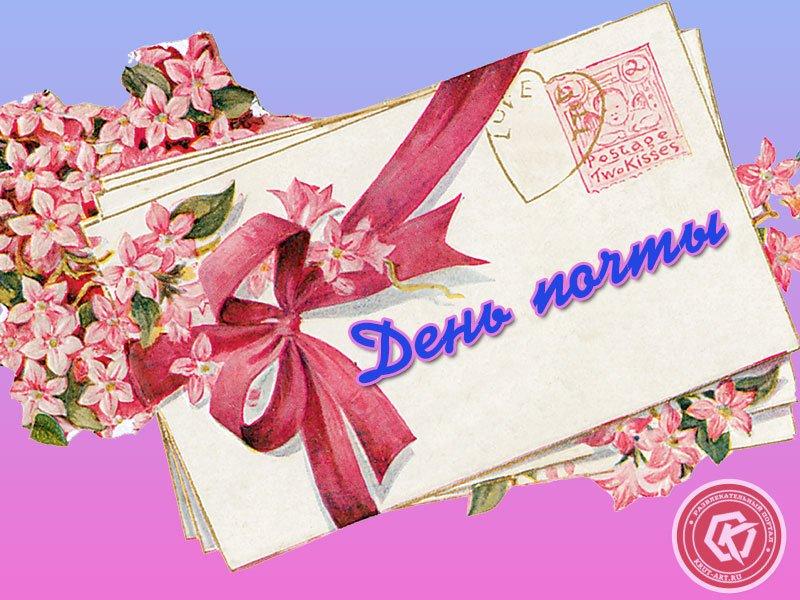 Музыкальные открытки для почты