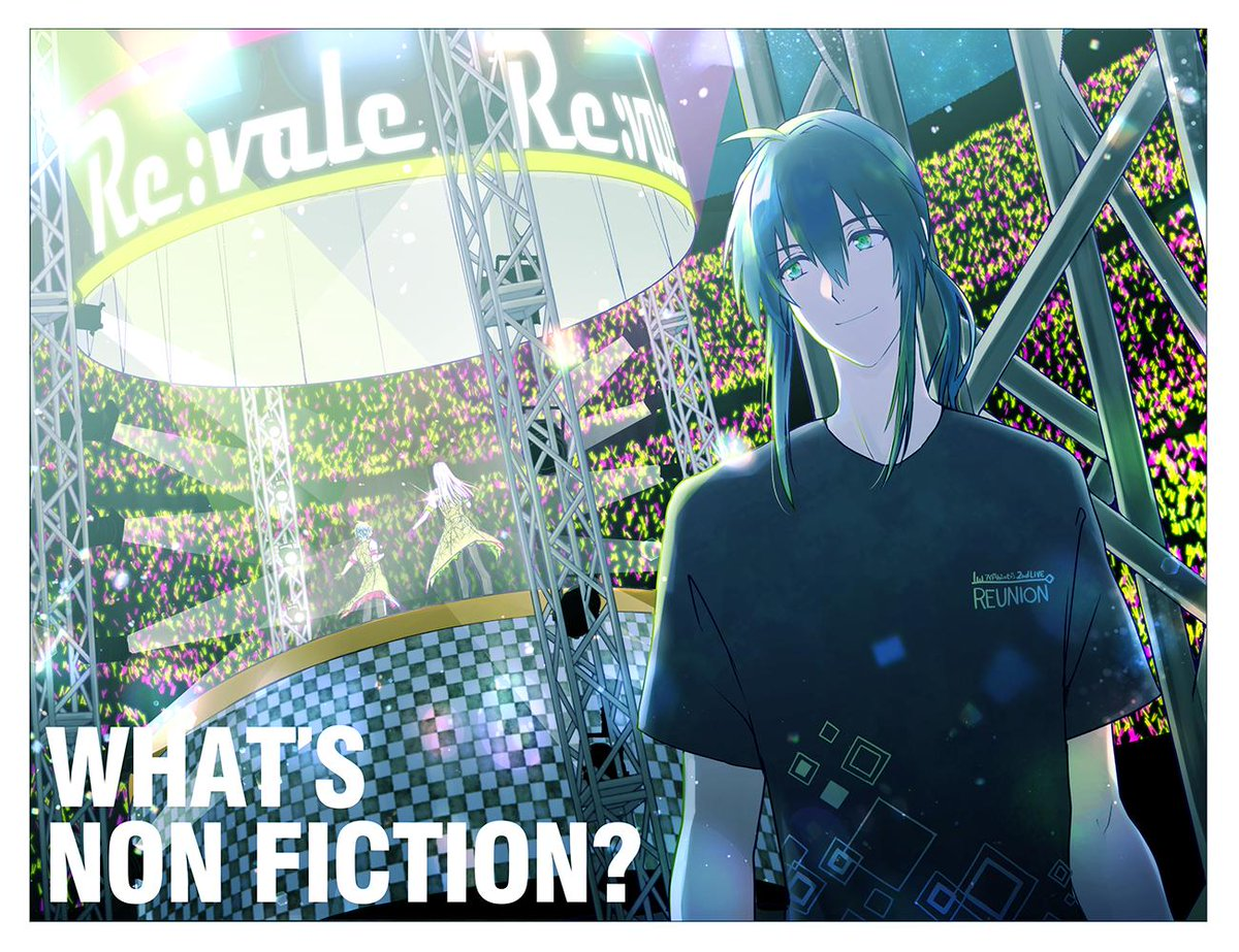 WHAT'S NON FICTION?