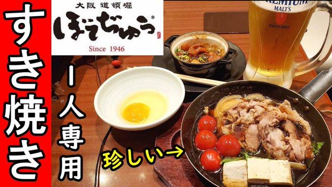 KenichiOsaakaの画像
