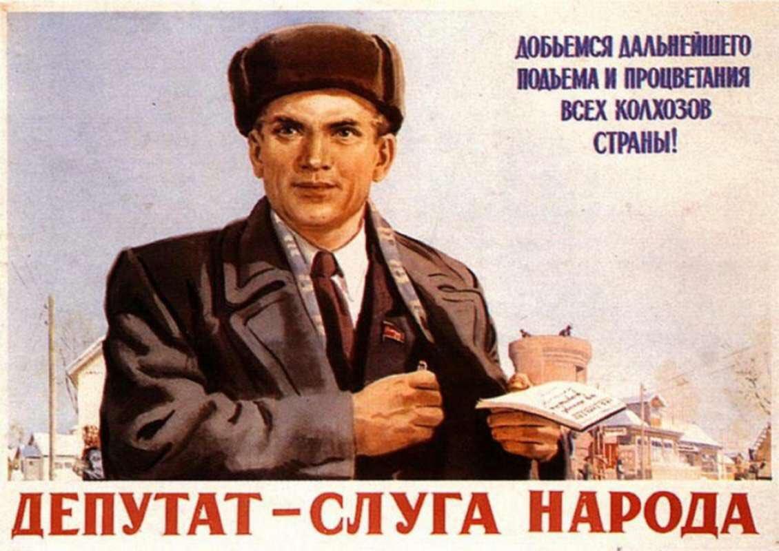 """У партії """"Слуга народу"""" мають намір провести засідання нової Ради вже в серпні - Цензор.НЕТ 7456"""