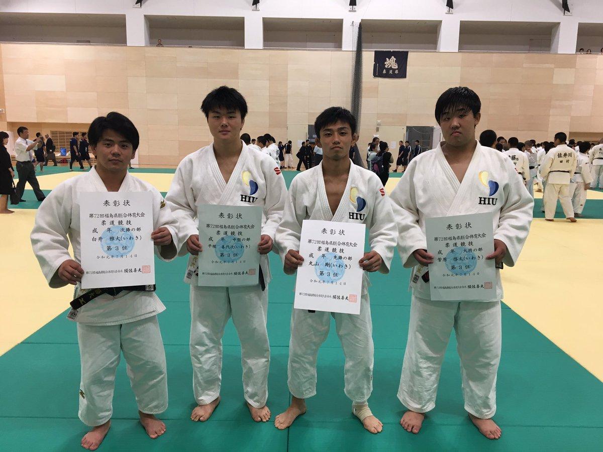附属 高等 学校 昌平 国際 大学 東日本