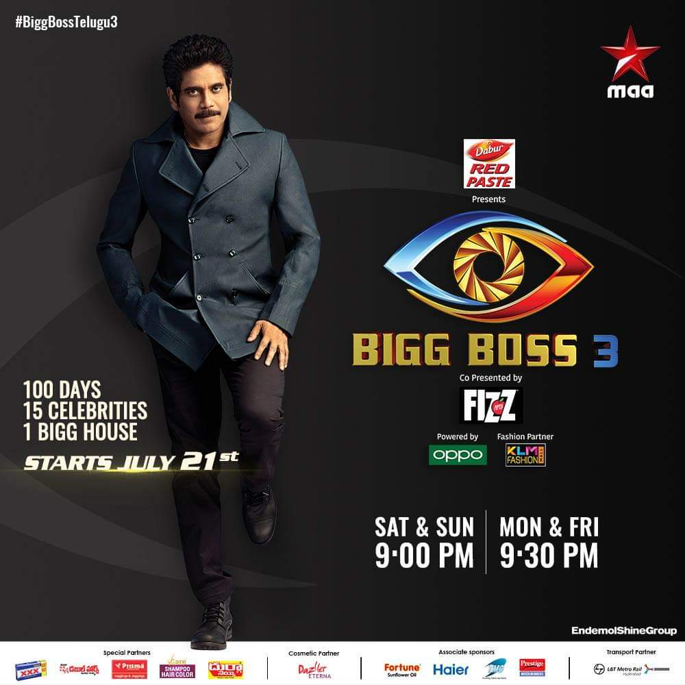 Bigg Boss 3 Telugu Episode 6