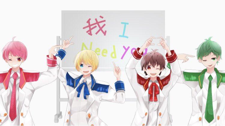 我 I Need You/Hey! Say! JUMP ひとほわver.  https://youtu.be/T5CeQd0dgGk