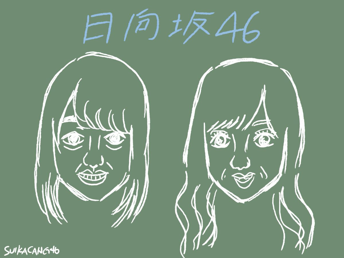 learning from Katoshi sensei #日向坂46 #加藤史帆<br>http://pic.twitter.com/LbJOkyzjIn