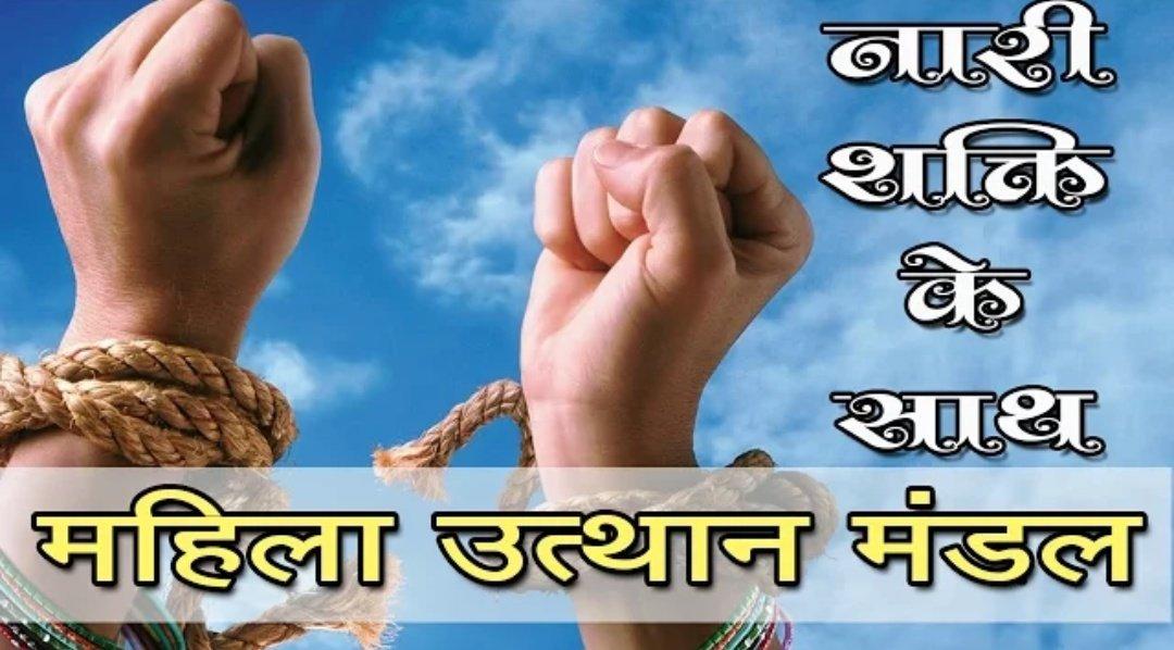 Chulbul Pandey on Twitter: