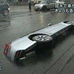 車も飲み込む?岡山にある人を飲み込む人食い用水路がヤバい!
