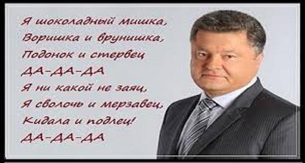 Керівник ДФС Власов написав заяву про звільнення після заклику Зеленського - Цензор.НЕТ 1737