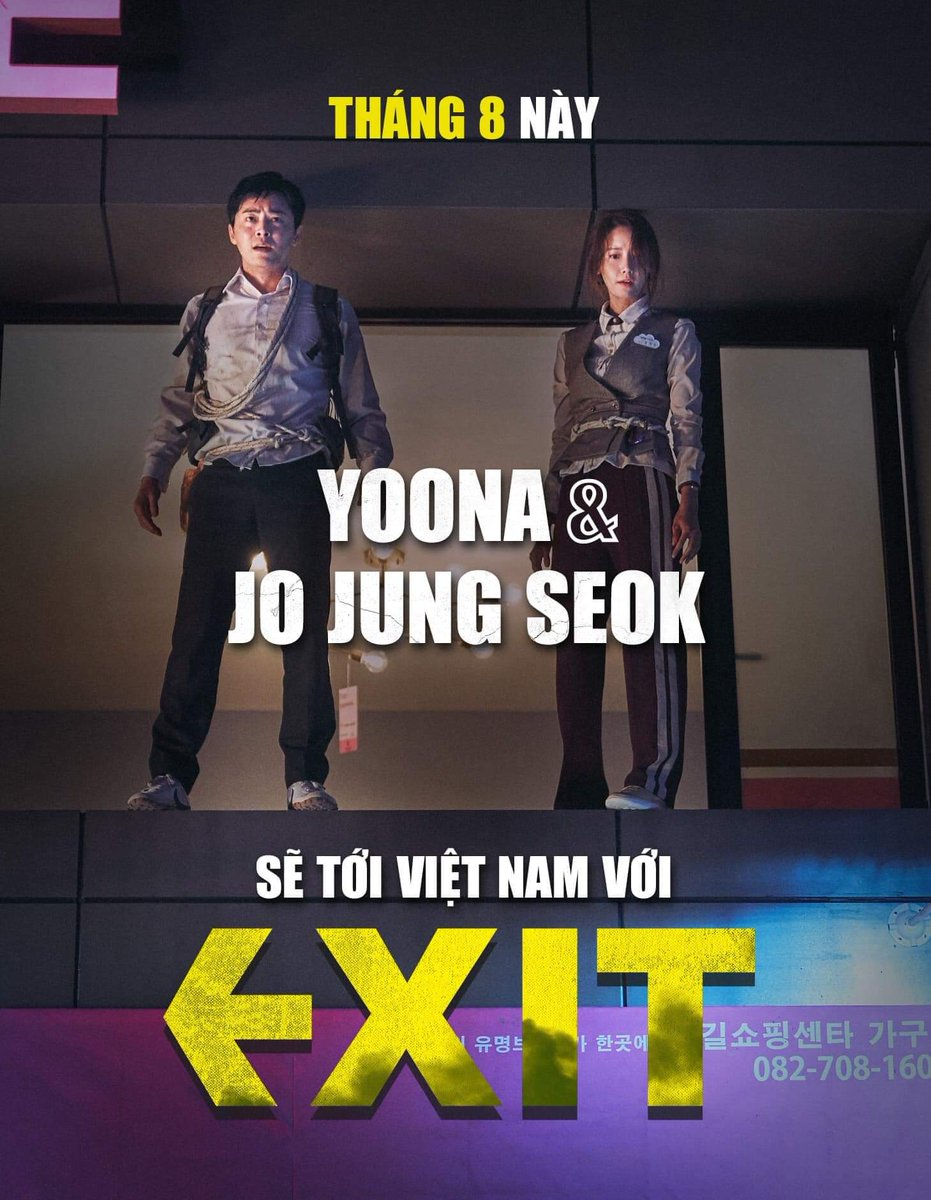 Announced by CJ entertainment Vietnam, #EXIT will be released in Vietnam this August!!!!!!   So, till this time: - Korea - Taiwan - Myanmar - Malaysia - USA - Vietnam