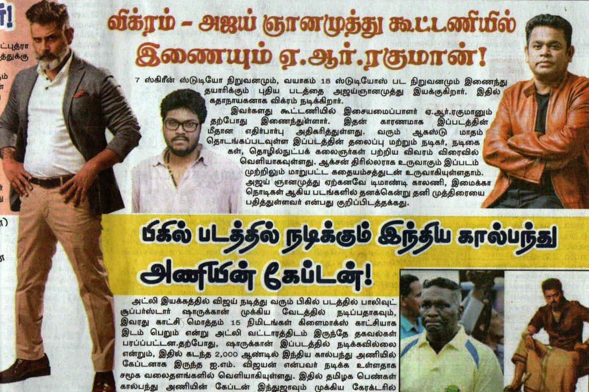 Felsebiyat Dergisi – Popular News Today In Tamil Malaimalar