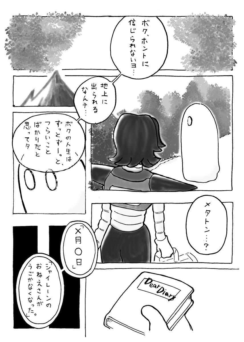 映画『ア・ゴースト・ストーリー ...